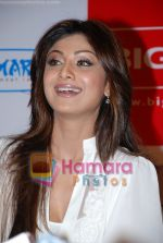 Shilpa Shetty at Bigflix.com launch of her yoga dvd in JW Marriot on 23rd July 2008(28).JPG
