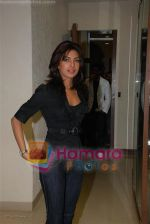 Priyanka Chopra at the studios of BIG 92.7 FM on July 23, 2008(2).JPG
