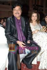 Shatrughan Sinha at Khazana concert in Trident on July 25th 2008(2).JPG