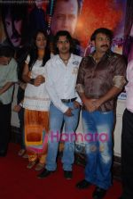 at Mahesh Bhatt_s Bhojpuri film Bhole Shankar_s bash in Time N Again on July 25th 2008(17).JPG