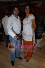 at Mahesh Bhatt_s Bhojpuri film Bhole Shankar_s bash in Time N Again on July 25th 2008(8).JPG