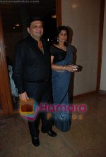 at Mahesh Bhatt_s Bhojpuri film Bhole Shankar_s bash in Time N Again on July 25th 2008(4).JPG