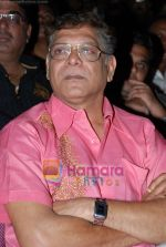 Mohan Joshi at Raj Thackeray_s Maharashtra Navnirman_s inauguration in Rang Sharda on July 27th 2008(2).JPG