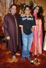 Anup Jalota with Family at Anup Jalota_s Birthday Bash in Sunville,Worli on July 29th 2008 (3).JPG