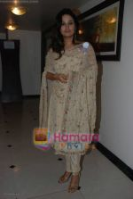 Kiran Dubey at the Launch of documentary Ishtar Ek darpan and book on Positive Affirmation saw galaxy of stars in Mumbai on July 31st 2008 (8).JPG