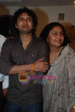 Kishore Kumars son Sumit Kumar and wife Leena Chandavarkar gives approval to make a biopic film on Kishore Kumar by UTV in Kishore Kuamr_s residence on August 4th 2008 (2).JPG