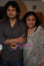 Kishore Kumars son Sumit Kumar and wife Leena Chandavarkar gives approval to make a biopic film on Kishore Kumar by UTV in Kishore Kuamr_s residence on August 4th 2008 (32).JPG