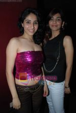at Aditya Nayaran_s birthday bash in Enigma on August 5th 2008 (5).JPG
