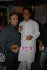 at TV anchor Abhigyan_s birthday bash in Shatranj on August 7th 2008 (21).JPG