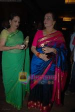 Asha Parekh at IIJS Solitaire Awards in Grand Hyatt on 8th August 2008  (2).JPG