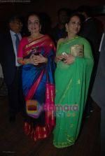 Asha Parekh at IIJS Solitaire Awards in Grand Hyatt on 8th August 2008  (3).JPG