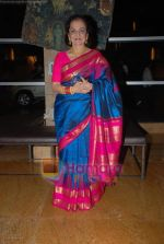 Asha Parekh at IIJS Solitaire Awards in Grand Hyatt on 8th August 2008  (56).JPG