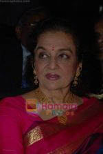 Asha Parekh  at IIJS Solitaire Awards in Grand Hyatt on 8th August 2008  (12).JPG