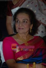 Asha Parekh  at IIJS Solitaire Awards in Grand Hyatt on 8th August 2008  (6).JPG