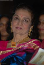 Asha Parekh at IIJS Solitaire Awards in Grand Hyatt on 8th August 2008  (27).JPG