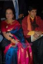 Asha Parekh, Dev Anand at IIJS Solitaire Awards in Grand Hyatt on 8th August 2008  (5).JPG