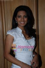 Geeta Basra at Gili Awards Night in Le Meridian on 8th August 2008 (10).JPG