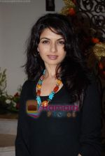 Bhagyashree at the party hosted by Kaanchan Adhikari on August 13th 2008 (5).JPG