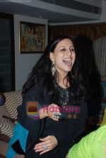 Kishori Shahane at the party hosted by Kaanchan Adhikari on August 13th 2008 (6).JPG