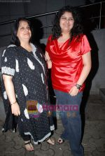 Mona kapoor with daughter at the Bachna Ae Haseeno special screening in Cinemax on 14th August 2008. JPG (2).JPG