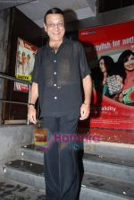 Paintal at the Bachna Ae Haseeno special screening in Cinemax on 14th August 2008.JPG