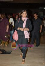 Pinky roshan at the Bachna Ae Haseeno special screening in Cinemax on 14th August 2008.JPG