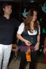 Siddharth anand with wife at the Bachna Ae Haseeno special screening in Cinemax on 14th August 2008 (3).JPG