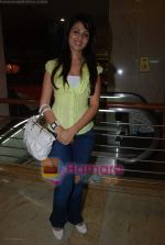 at the Bachna Ae Haseeno special screening in Cinemax on 14th August 2008 (4).JPG
