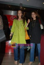 seema khan at the Bachna Ae Haseeno special screening in Cinemax on 14th August 2008.JPG
