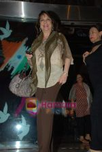 zareena khan  at the Bachna Ae Haseeno special screening in Cinemax on 14th August 2008.JPG