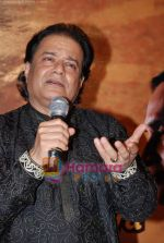 Anup Jalota at Nai Bhajan Sandhya album launch in Isckon on August 18th 2008 (7).JPG