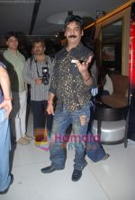 Shakeel at the launch of Zoom Tv_s Bollywood Club show in D Ultimate Club on August 18th 2008 (2).JPG