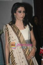 Vandana Luthra  at the 11th Annual Rajiv Gandhi Awards 2008 on 17th August 2008 (2).JPG