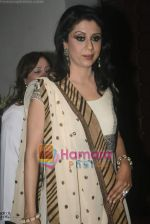 Vandana Luthra  at the 11th Annual Rajiv Gandhi Awards 2008 on 17th August 2008 (51).JPG