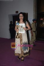 Vandana Luthra at the 11th Annual Rajiv Gandhi Awards 2008 on 17th August 2008 (3).JPG