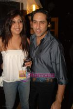 Sumeet Sachdev at Ekta Kapoor_s birthday bash in Krishna, Juhu on August 9th 2008 (80).JPG