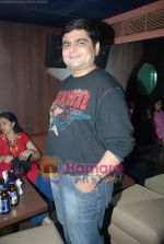 Deven Bhojani at Deepshikha_s birthday bash in H20 on August 20th 2008 (37).JPG