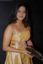 Samragni at Bidaai success bash in JW Marriott on August 20th 2008 (3).JPG