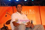 Anil Kumble at INS Vyasa Anniversary bash in JW Marriott on August 22nd 2008 (3).JPG