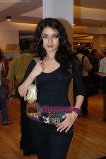 Bhagyashree at Aza - introduces fashion inspired by Film and Literature in Aza, Kempa Corner on August 21st 2008 (5).JPG