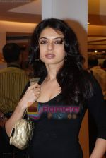 Bhagyashree at Aza - introduces fashion inspired by Film and Literature in Aza, Kempa Corner on August 21st 2008 (6).JPG