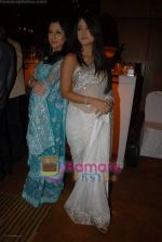 Kishori Shahane, Keerti Kelkar at Saas Vs Bahu in  Grand Hyatt on August 21st 2008 (3).JPG