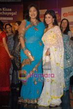 Reena Kapoor at Saas Vs Bahu in  Grand Hyatt on August 21st 2008 (17).JPG