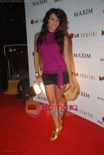 Shweta Salve at Maxim Hot 100 bash in Sahara Star on August 22nd 2008 (2).JPG