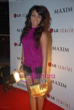 Shweta Salve at Maxim Hot 100 bash in Sahara Star on August 22nd 2008 (50).JPG
