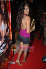Shweta Salve at Maxim Hot 100 bash in Sahara Star on August 22nd 2008 (6).JPG
