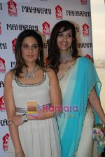 at the unveiling of Maharani_s The Royalty Collection in Rooftop of the Hotel Oberoi Trident on August 23rd 2008 (22).JPG