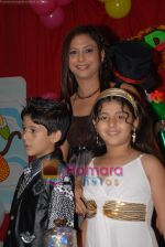 Gananya and star cast of film Ruslaan at Master Gananya_s bday in Goregaon on August 24th 2008 (1).JPG