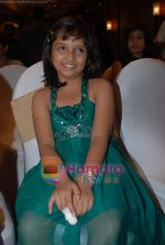 Ahsaas Channa at Phoonk success bash in  JW Marriott on August 25th 2008 (3).JPG