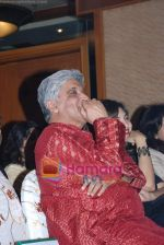 Javed Akhtar at Bhavna Somaiya_s book launch Krishna - the God Who lived as Man in  Orchid on August 25th 2008 (9).JPG